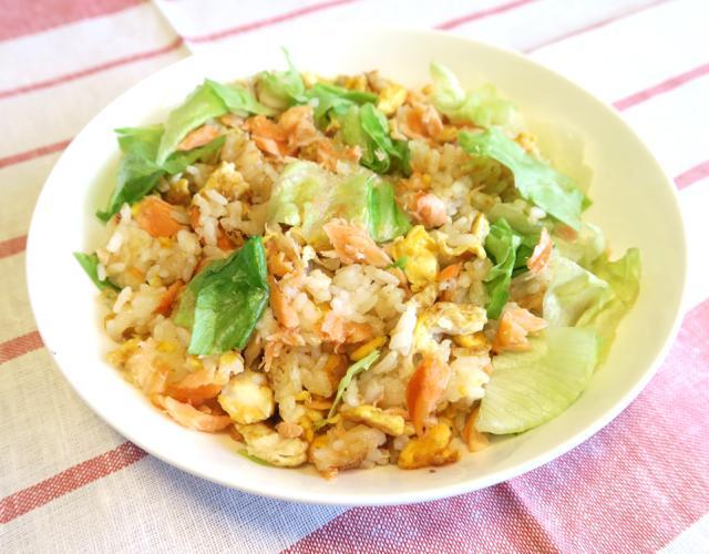 鮭とレタスの炒飯