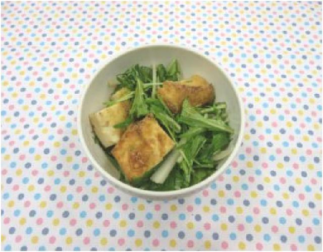 厚揚げと水菜のサラダ